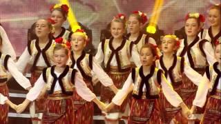 Traditional Romanian Dance -
