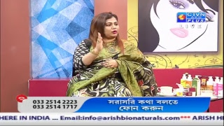 ARISH BIO NATURALS CTVN Programme On Nov 16, 2018 At 3:30 PM