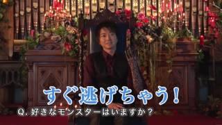 『ドラゴンクエストXI』藤原竜也インタビュー動画