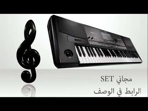 Arabic Set KORG PA4X PC Yukle - смотреть онлайн на Hah Life