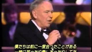 Where Or When   Frank Sinatra 1989