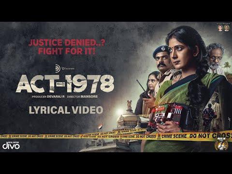 ACT - 1978 Theme (Lyric Video)