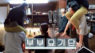 [부부 묘기단] 요란하게 찾는 효리x상순 (해결사 윤아♡) 효리네 민박2 11회