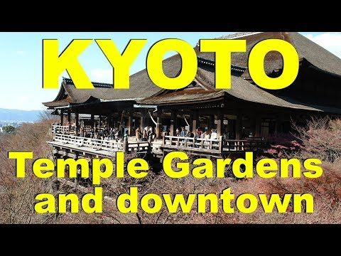 Kyoto Japan Gion   downtown   Kiyomizu   shopping