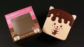 Pepperchacha BONBON Opening/Review - Squishy Package #60