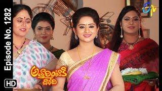 Attarintiki Daredi | 13th December 2018 | Full Episode No 1282| ETV Telugu