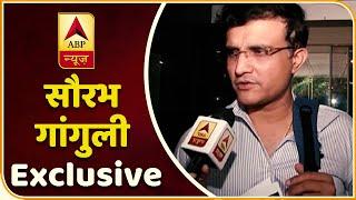 Sourav Ganguly बोले- किसी प्रेशर में काम नहीं करेंगे । Kohli को लेकर भी दिया ये बयान । Exclusive
