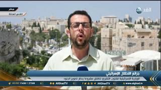 حظر تصوير الاحتلال يغطي على انتهاكات ترتكب بحق الفلسطينيين