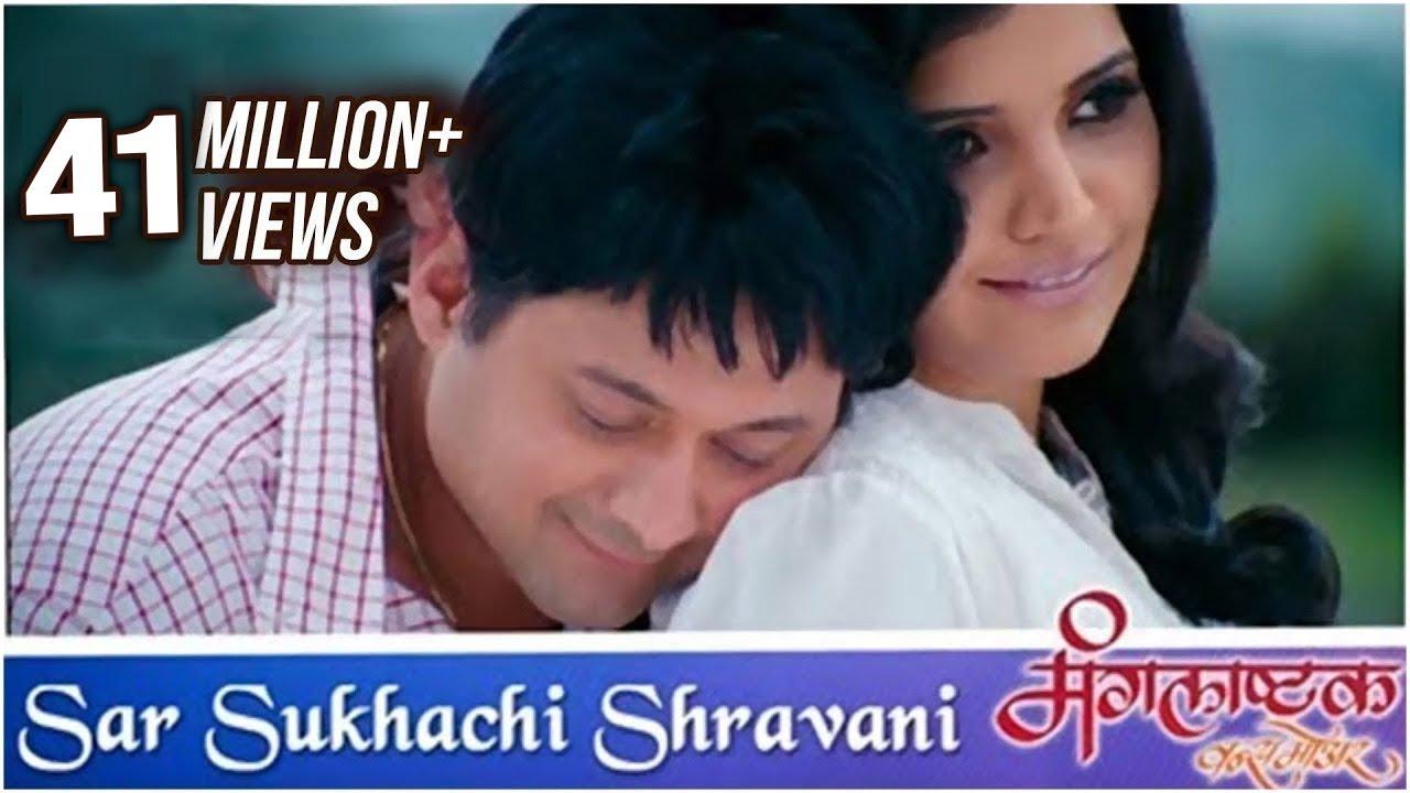 Sar Sukhachi Shravani   सर सुखाची श्रावणी  Mumbai Pune Mumbai 2 Lyrics-Lyricsnet