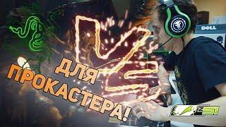 Обзор Razer Tartarus V2: для прокастера!