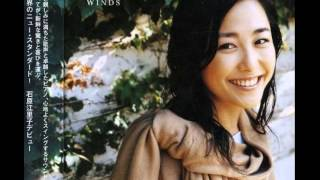 Eriko Ishihara - THE TOUCH OF YOUR LIPS