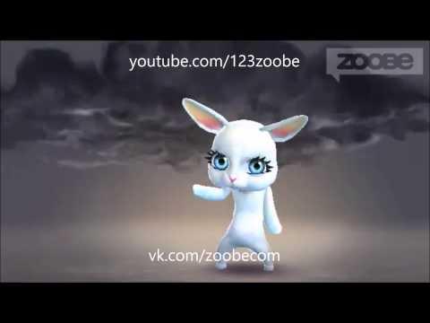Zoobe Зайка Хорошо быть мужиком 2