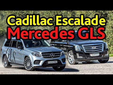 Mercedes Benz  Gls Class Внедорожник класса J - тест-драйв 5