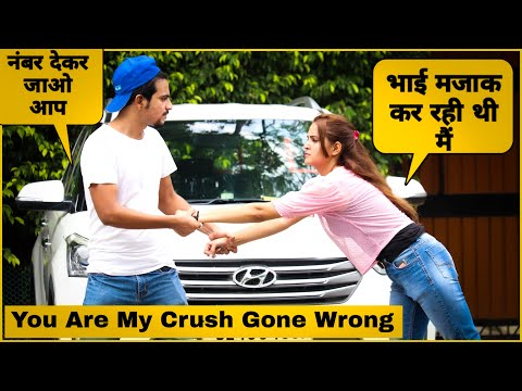 You Are My 😘Crush  By Shelly Sharma | AKY FILMS |