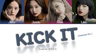 BLACKPINK (블랙핑크) - 'Kick It' (Japanese Ver.)( Color Coded Lyrics Jap/Rom/Eng)