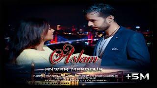 اغاني حصرية Aşkım (انتي الملك ديالي أنا)   انور مقدور - أشكم (النسخة الأصلية) تحميل MP3