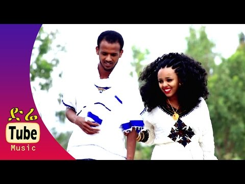 Merkeb Bariagabr - Shewruba (ሸዉሩባ) New Ethiopian