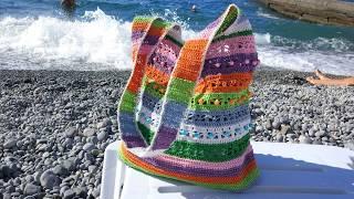 2 часть. Как связать сумку. Пляжная сумка крючком.