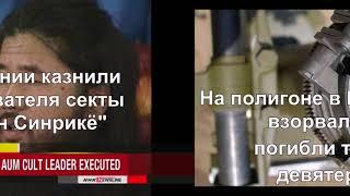 Главные новости Украины и мира за 6 июля