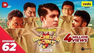 Bachelor Point | Season 2 | EPISODE- 62 | Kajal Arefin Ome | Dhruba Tv Drama Serial