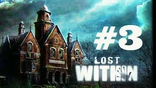 Прохождение Lost Withing #3 (Опастность повсюду)