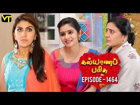 KalyanaParisu 2 - Tamil Serial | கல்யாணபரிசு
