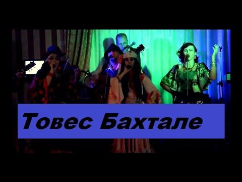 """Циганське шоу""""Товес Бахтале"""", відео 7"""