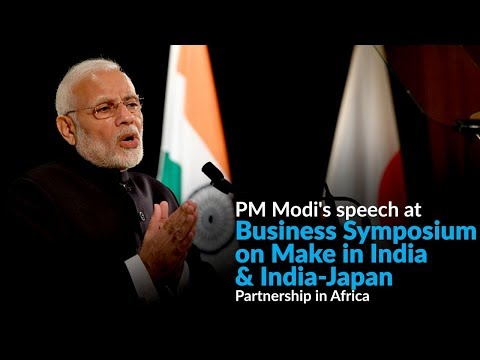 PM Modi's speech at Business Symposium on Make in India & India-Japan Partnership in Africa