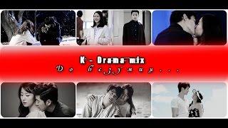ღ  K - Drama mix  || До безумия ღ