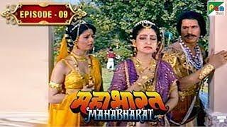 पाण्डु की मृत्यु, पांडवो की जन्म कथा | Mahabharat Stories | B. R. Chopra | EP – 09 - Download this Video in MP3, M4A, WEBM, MP4, 3GP