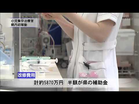 当院「小児集中治療室」が岐阜放送(ぎふチャン)「NEWS 5 PLUS」で紹介されました。【動画あり】 | 岐阜県総合医療センター