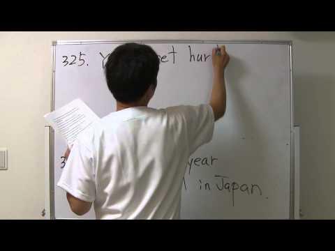 鈴木の英語 1000本ノック#031(317〜330)