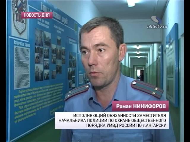 Накануне голосования полиция перешла на усиленный режим несения службы