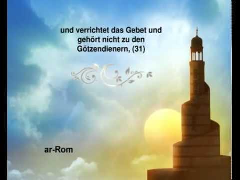 Sura Die Römer <br>(Ar-Rüm) - Scheich / Saud Alschureim -