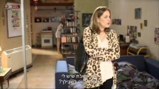 איפה אתה חי ?   עונה 1 - פרק 6   כאן 11 לשעבר רשות השידור
