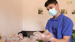 شبان من نابلس يتطوعون لتوفير وجبات
