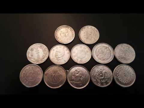 МОНЕТЫ С КИТАЙСКОЙ БАРАХОЛКИ./Old Chinese coins.