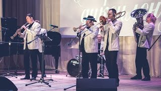 """Сибирский диксиленд"" SIBERIAN DIXIELAND Jazz Band"