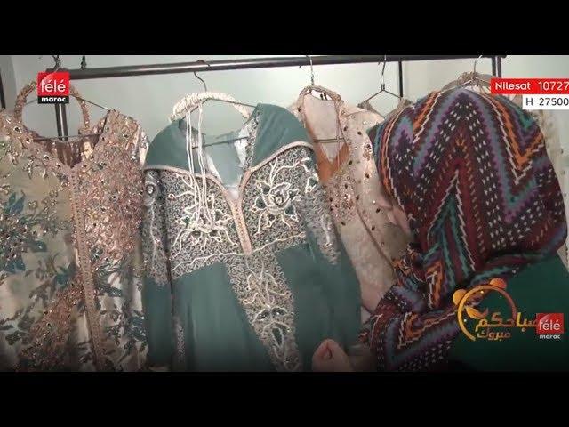 00e3d9f72 ليلى الصقلي تصمم القفطان المغربي بأجمل التفاصيل - تيلي ماروك