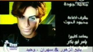 تحميل اغاني Tomy Omran old Video تومي - قديم الا الحب MP3
