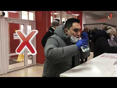 Меры безопасности при пандемии в МФЦ