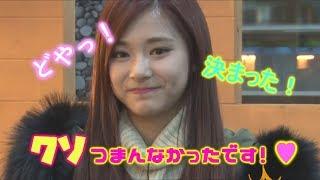 TWICEツウィ私を美貌だけの女だとでも?日本語字幕