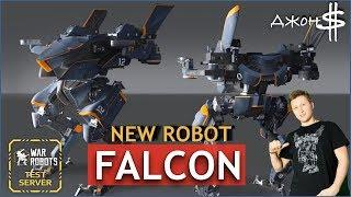 War Robots - Falcon еще маневренней и мощнее!!!