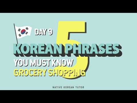 5 Korean phrases you must know/ Day 9/ Grocery shopping