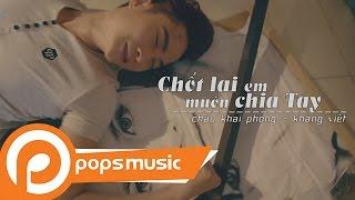 Chốt Lại Em Muốn Chia Tay - Châu Khải Phong ft. Khang Việt