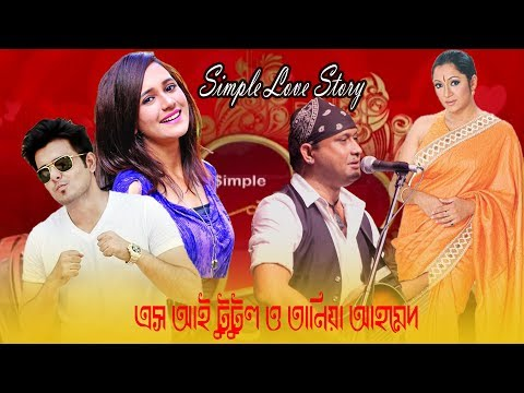 Simple Love Story-06 || S I Tutul & Tania Ahmed