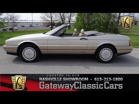 Video of '92 Allante - N8HI