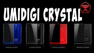 UMIDIGI Crystal обзор / от Арстайл /