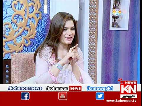 Best Of Good Morning With Dr Ejaz Waris 13 September 2020 | Kohenoor News Pakistan