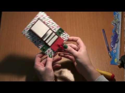 Κατασκευή χριστουγεννιάτικης κάρτας